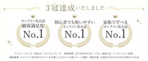 1位:エイゴックス【3,000円以下で受講できるオンライン英会話を比較】
